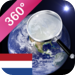 World Explorer 360 (Dutch) - Travel guide & tour guide - Gids - Trip g
