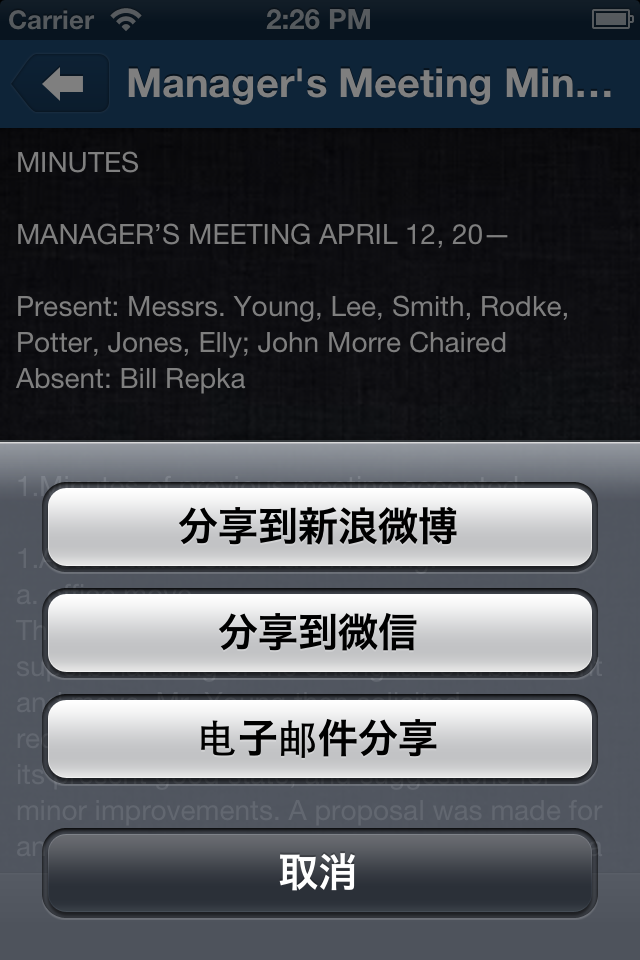 【外企商务邮件】iphone/ipad版app应用软件免费下载